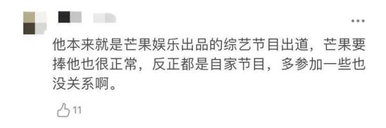 王鹤棣凭什么代替王俊凯入主《中餐厅》?杨紫功不可没!