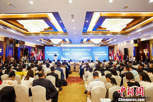 中国—东盟深化创新合作 携手共同发展