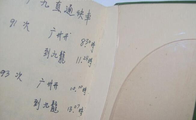 二年级写日记的格式和技巧+范