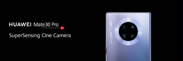 华为Mate30:确认过眼神,是买不起的手机