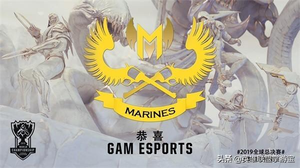 2019LOL全球总决赛战队巡礼:越南赛区豪门GAM
