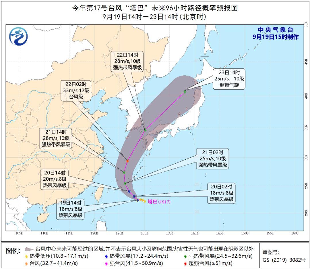 冷空气来了 17号台风 塔巴 生成,周末松江天气最低温 1 字头