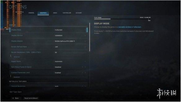 《使命召唤16:现代战争》PC版公测画面设置选项曝光