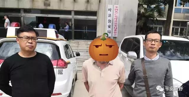 新野县公安局前高庙派出所成功抓获一名网上逃犯