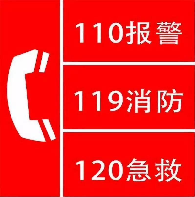 http://www.ddhaihao.com/kejizhishi/41342.html