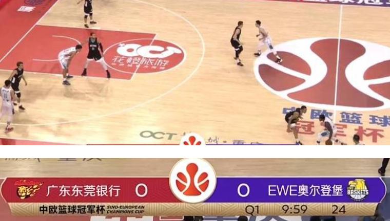 原创中国篮球业余一幕!同一赛事两场时长不同:1场40分钟,1场48分钟