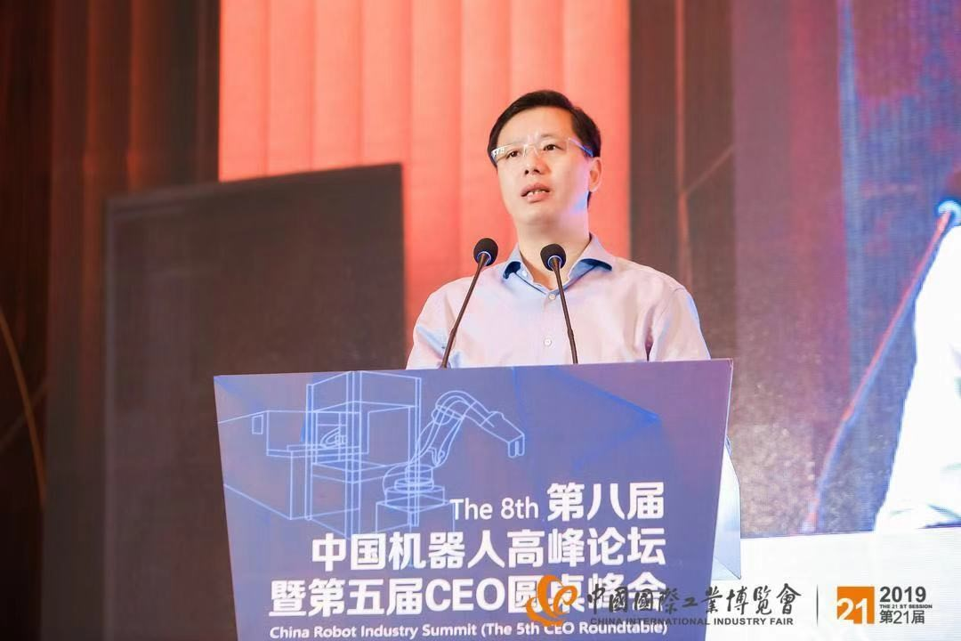 第八届中国机器人高峰论坛暨第五届CEO圆桌峰会圆满举办