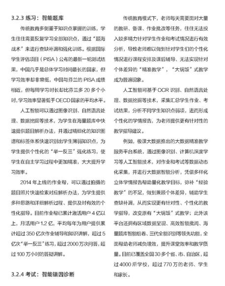 http://www.reviewcode.cn/qukuailian/77552.html