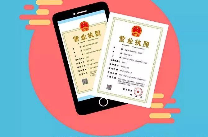 """衢州企业档案管理即跑即办!跨区域变更地址,""""一次搞定""""营业执照"""
