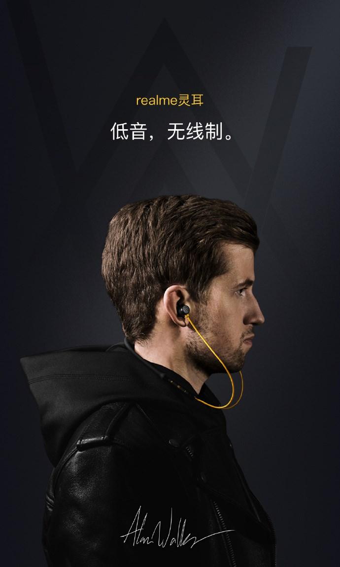 """realme首款颈带无线耳机""""灵耳""""将于9月24日发布"""