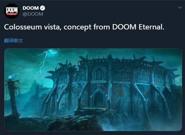 《毁灭战士:永恒》新概念图断桥旁斗兽场,阴森古怪