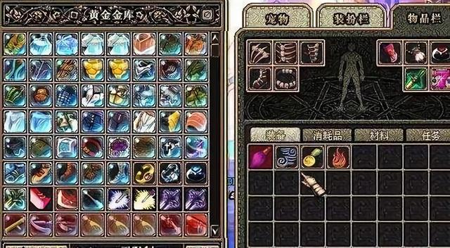 DNF游戏最稀有武器,爆率堪比光炎剑,获取方法只有一种
