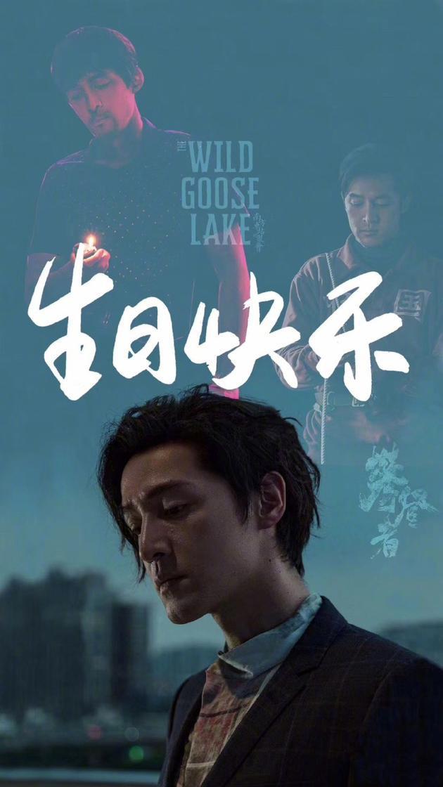 袁弘发博为胡歌庆生 不忘贴心替老友宣传新电影