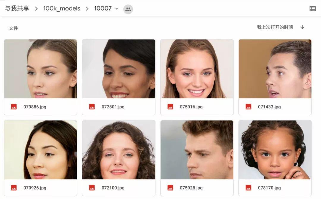AI头像 Generated Photos 无版权图 第3张