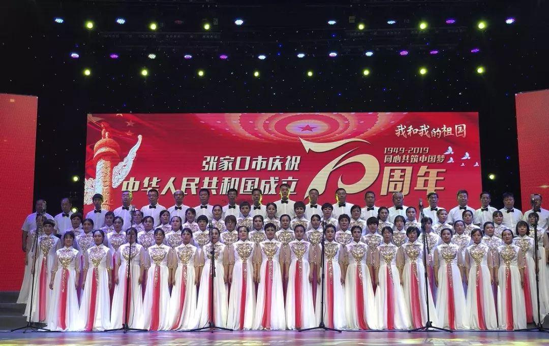 涿鹿县合唱团荣获全市合唱比赛二等奖