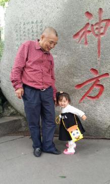 哈佛大学北京学院,陈帅佛本月28日作主旨演讲