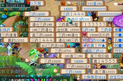 梦幻西游:第一凌波城2721伤害加2100防,实力碾压周伯通,真强悍