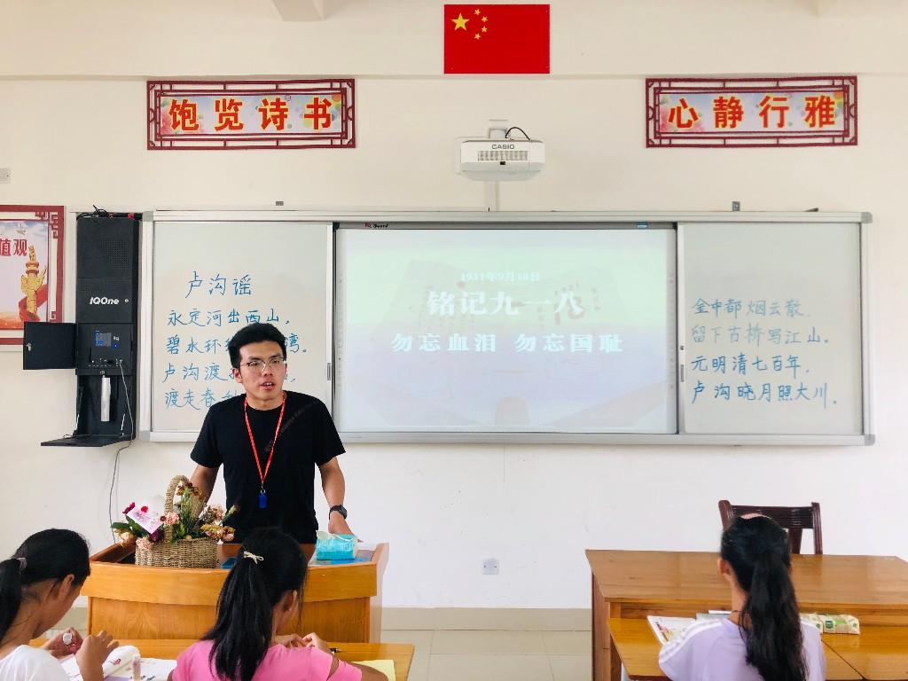 江苏科大研支团开展爱国主义教育勉励学生勿忘国耻