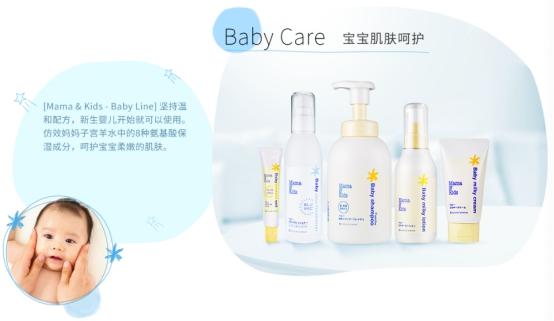 爆款频出,好评如潮!热销23年的母婴护肤品牌为何如此火?