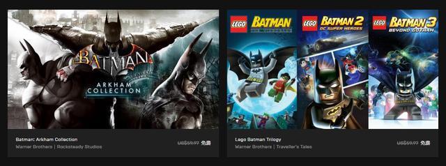 Epic本周喜加6蝙蝠侠:阿卡姆合集/乐高蝙蝠侠领取