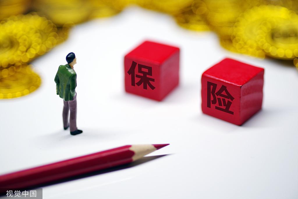 申通披露微博将成立新浪人寿保险公司股东还有银泰