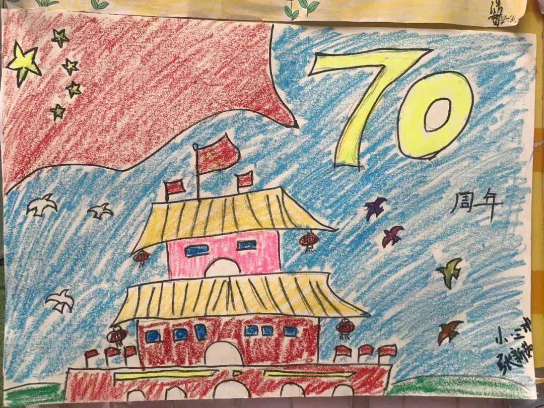 我的中国梦绘画作品儿童画图片大全_闪靓童网