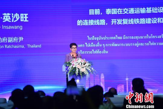 2019中国西部国际口岸物流开放发展大会在蓉举行