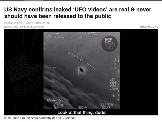 """美军将遭遇UFO定义为""""无法解释的空中现象""""为什么如此谨慎"""