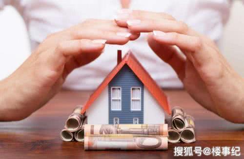 金岸世家售楼处_2019年最后100天,你还会考虑买房吗?