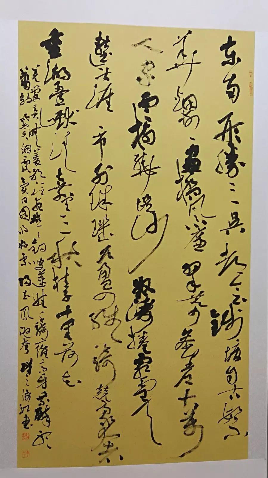 区书协美协会员多件作品入展入选 盛世钱塘 韵味杭州 庆祝中华人民共和国成立70周年诗书画印展