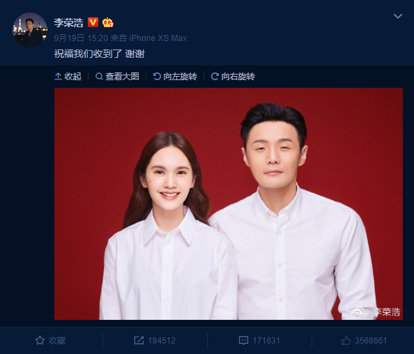 李荣浩和杨丞琳还不是正式夫妻?办完全部手续至少还要两个月