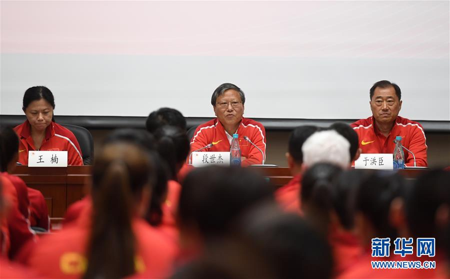 2019多哈世锦赛中国田径队出征仪式在京举行