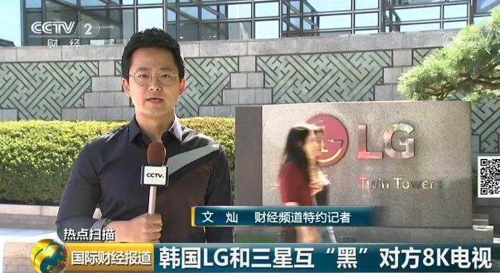"""韩国家电产业困境期,家电巨头却""""内讧升级""""!LG、三星互黑,相煎何太急?"""