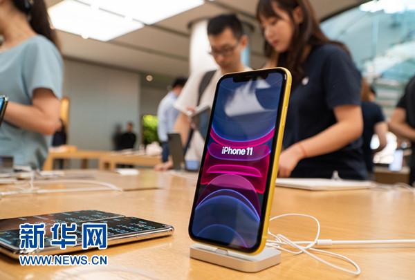 苹果手机新品中国上市销售