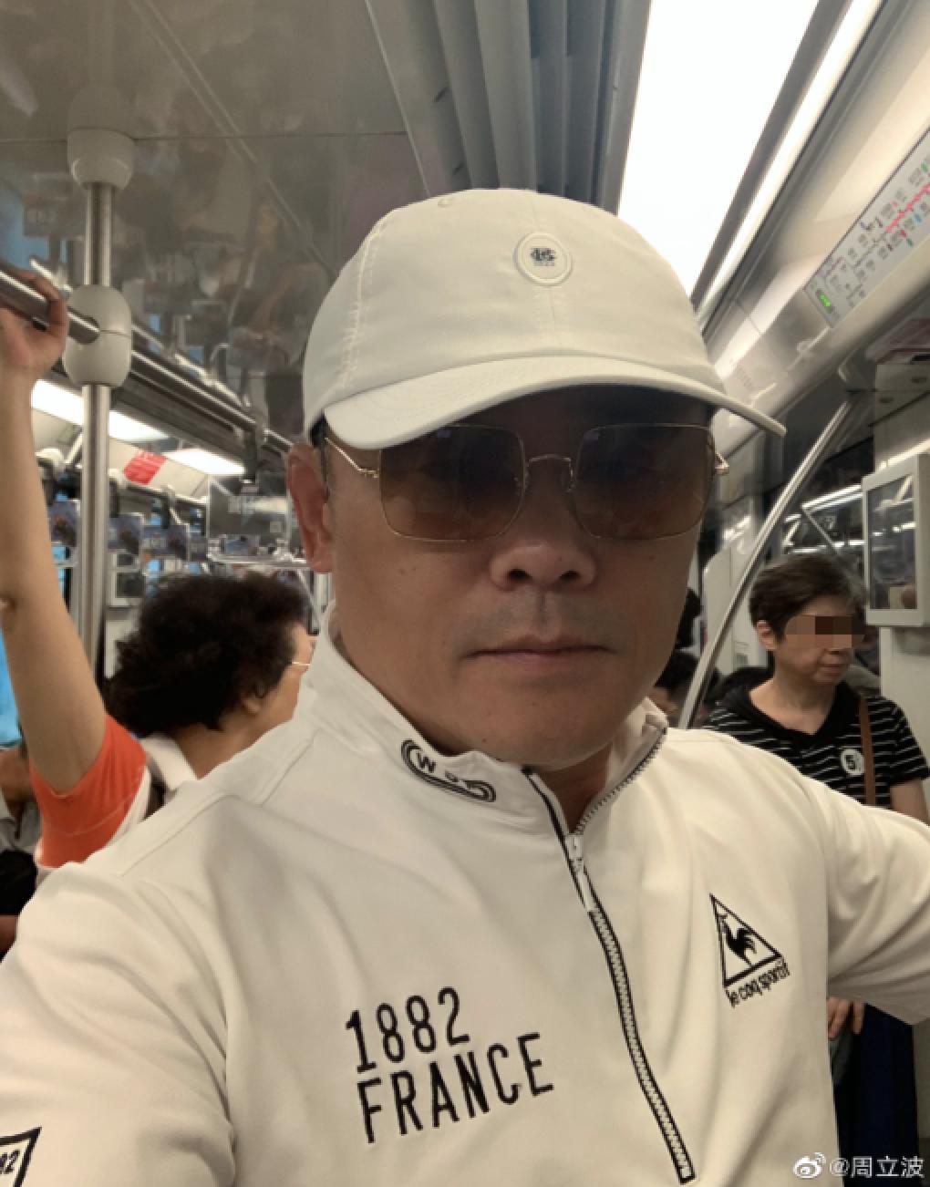 周立波晒照称夫妻俩第一次坐地铁,8站路站到腿酸也没人让座?