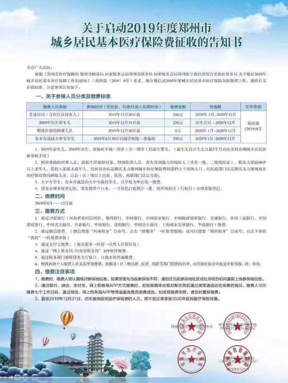 http://www.7loves.org/jiaoyu/1380405.html