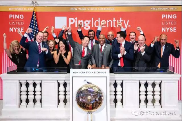 身份管理企业PingIdentity上市:首日涨34%市值16亿美元