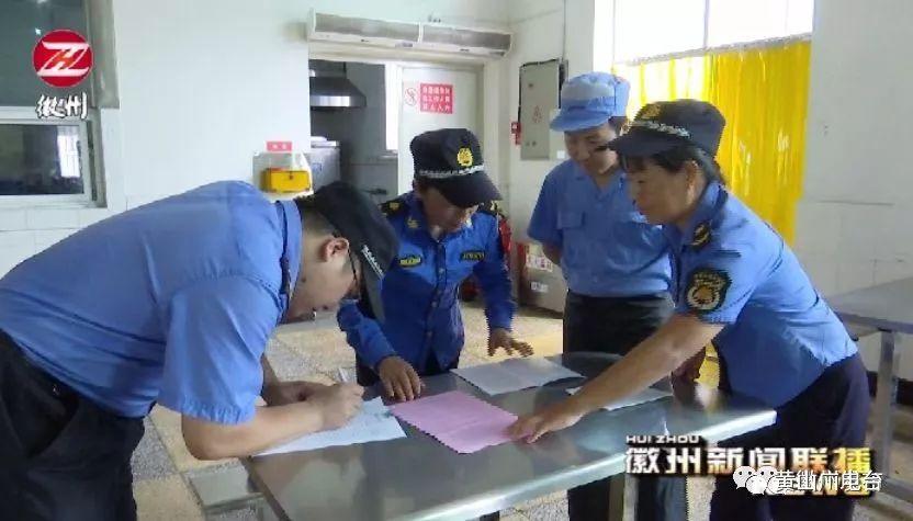 【执法检查】徽州区开展厨余垃圾执法检查
