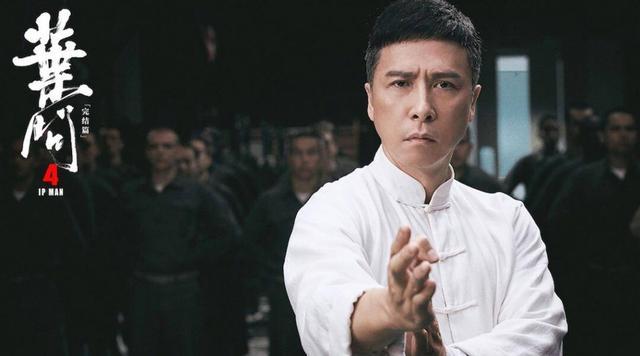 《叶问4》定档 宗师甄子丹迎来最后一战 国际巨星加盟看点十足