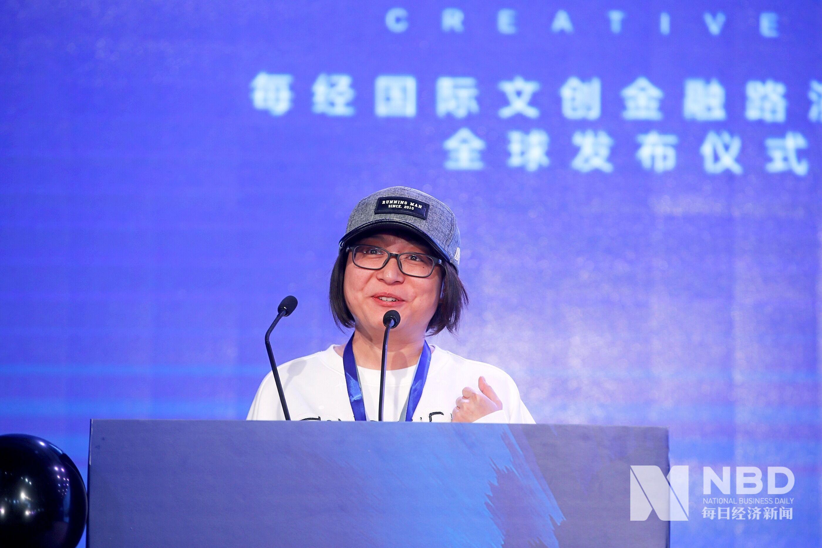 艾尔平方创始人、CEO李姝洁:动漫《十万个冷笑话》仅仅是好笑?