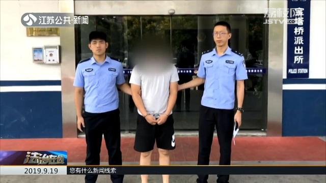 <b>30岁男子冒充江苏省级机关公务员 跟53岁女子谈恋爱骗钱骗色</b>