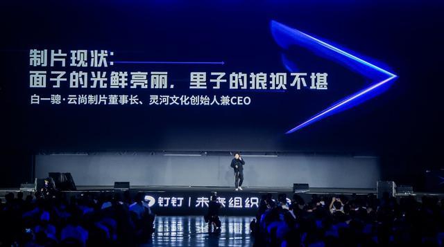 吕梁市政协党组书记、主席刘云晨简历 接受审查和调查