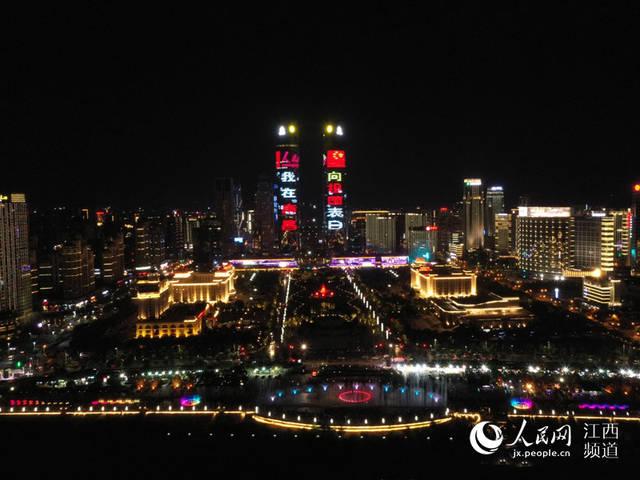 """""""920 就爱你"""" 南昌城市灯光秀向祖国表白"""