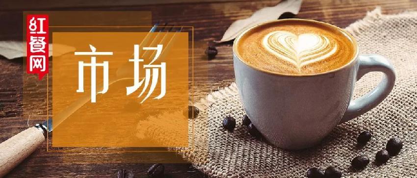 中国咖啡30年:从0到569亿,爆发正当时