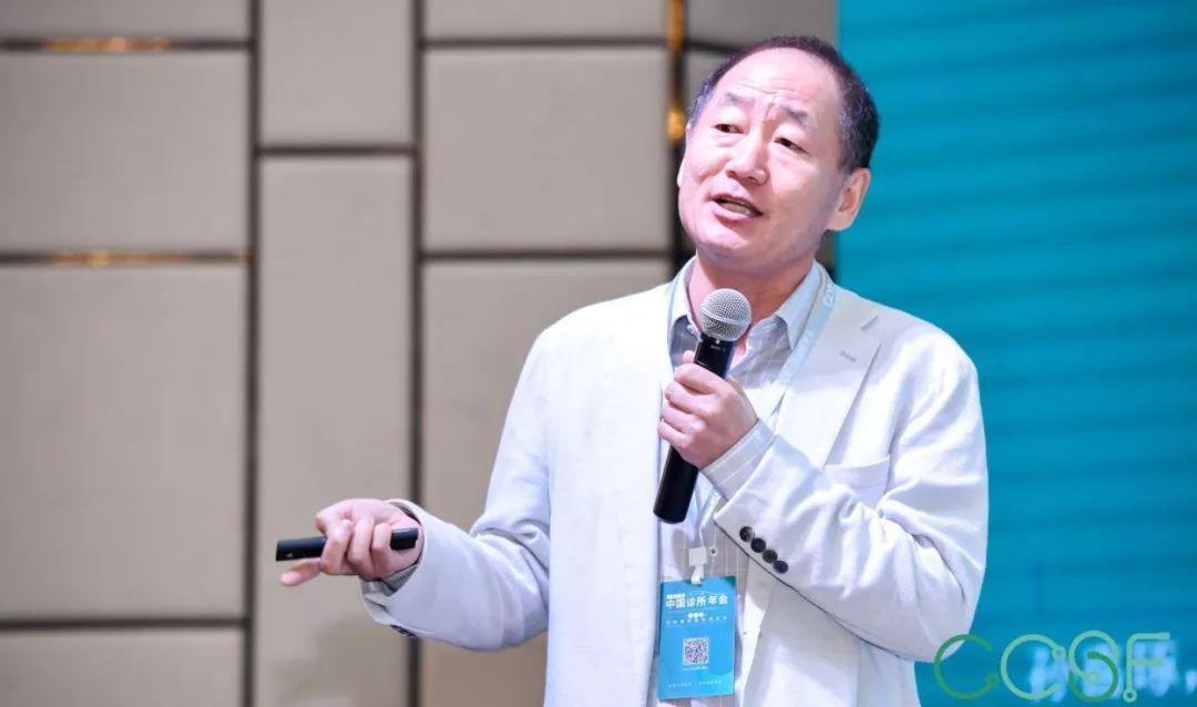 中国医改核心在全科!罗湖医院集团在做什么?