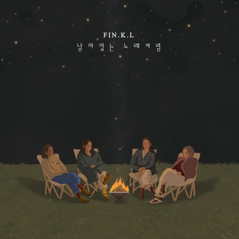 Fin.K.L时隔14年发行新曲 金贤哲担任制作人