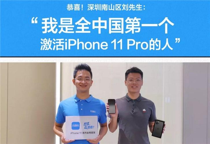 分期乐商城:苹果新品中,66%的用户购买iPhone11