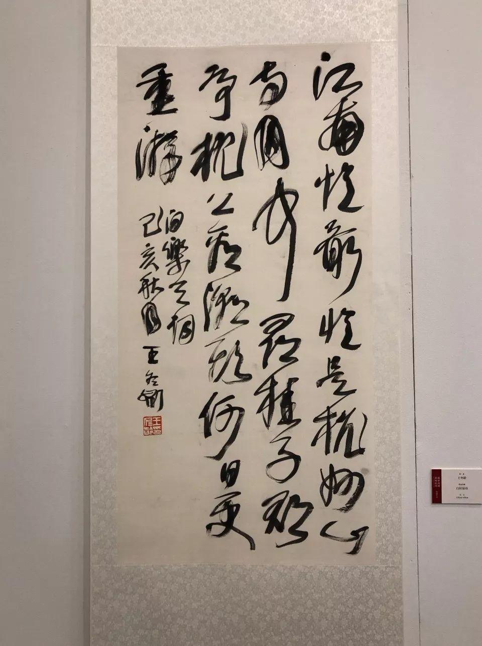 盛世钱塘 韵味杭州 庆祝中华人民共和国成立70周年 诗书画印展在杭开幕