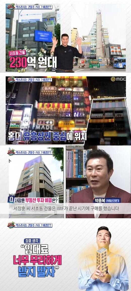 徐长勋被爆料名下房产市值已超400亿韩元