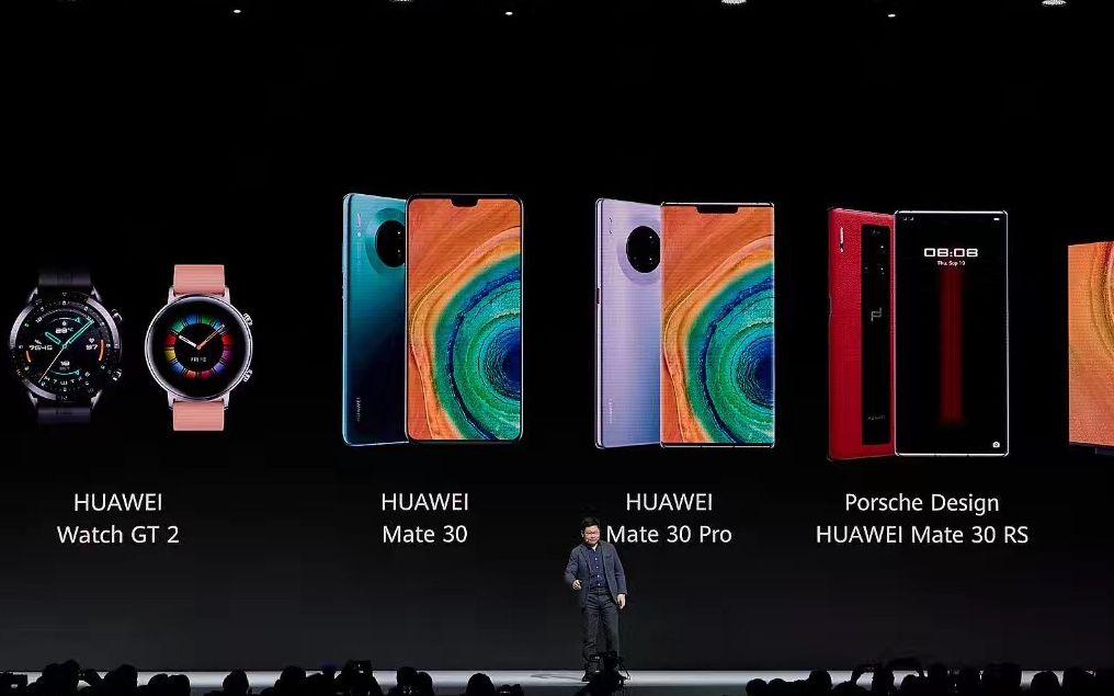 华为Mate30系列能不能通过5G打败苹果iPhone 11系列